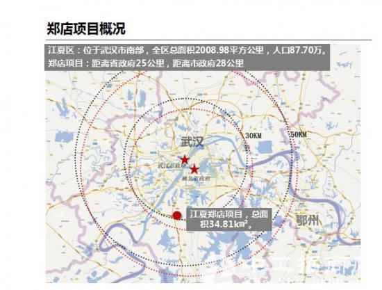 江夏区新出60亩地皮出售 可订建厂房