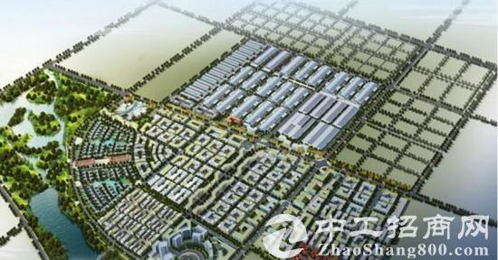 电子信息产业园35亩红本地皮转让 可自建厂房
