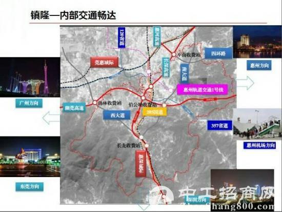 上市公司看过来 惠州新出国家扶持产业用地出售50亩