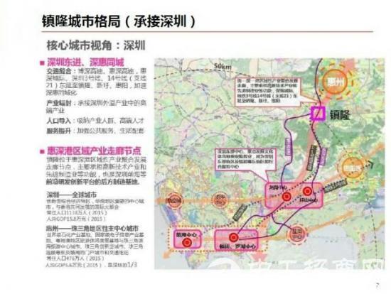 惠州装备制造产业基地出售红本土地36亩 大小可分割