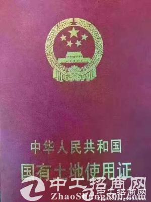 浙江 杭州及周边国有工业土地100亩招商出售