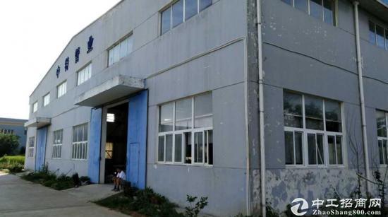 南京附近 占地面积26亩工业厂房与闲置用地转让