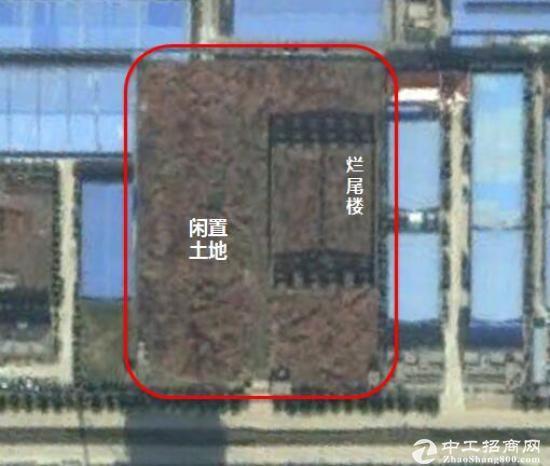 南京对岸 26.6亩证件齐全工业用地招商