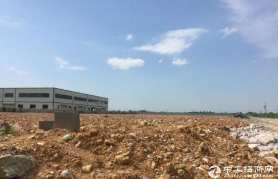 南京国有工业用地招商,可自建厂房