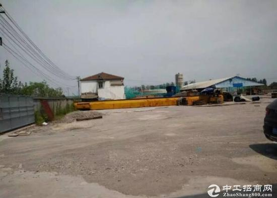 出售南京场地26亩,工业土地,还有40年