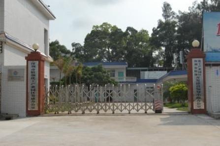 工业园,深圳精细化工产业园区