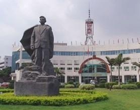 工业园,惠州仲恺高新技术产业开发区