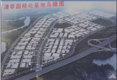 工业园,清远华侨工业园