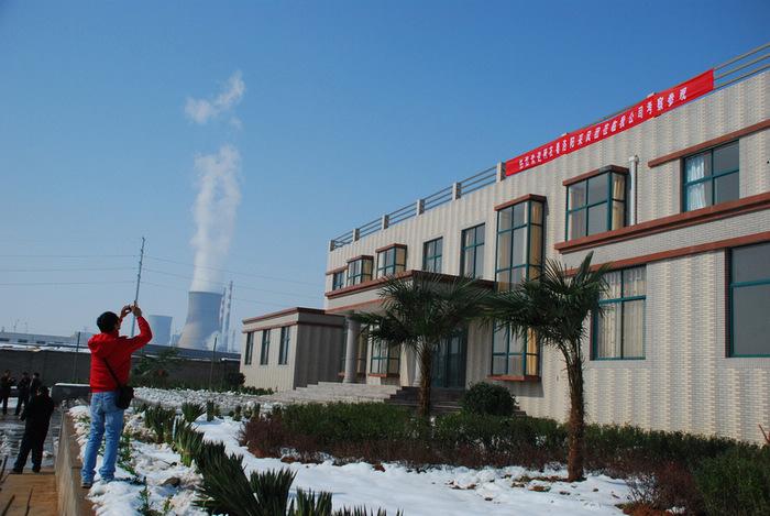 洛阳工业园