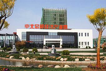工业园,天津中北工业园区