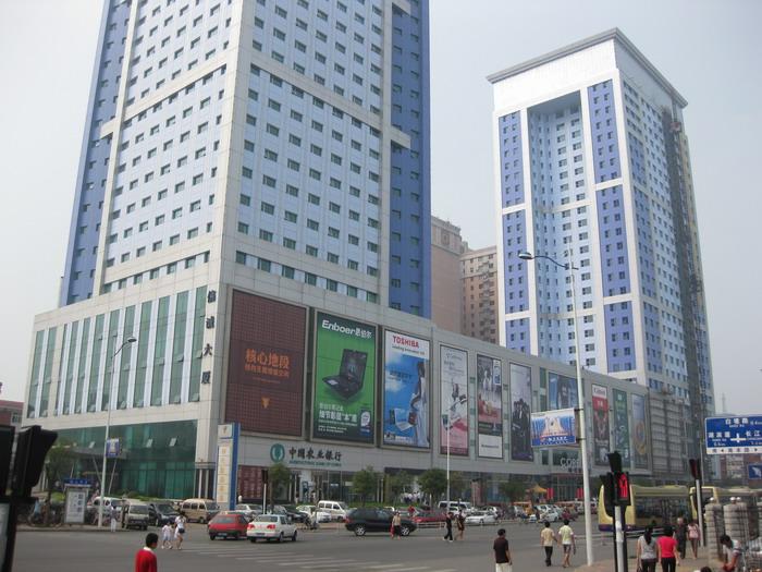 天津新技术产业园区