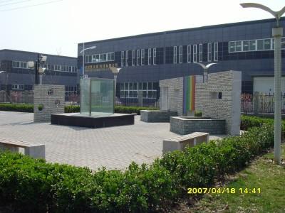 工业园,亦庄工业园区