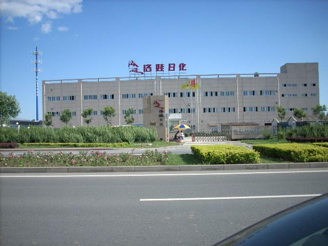 顺义马坡聚源工业区