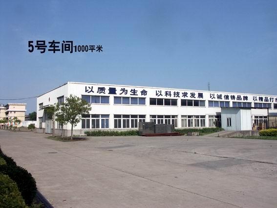 昌平小汤山工业区