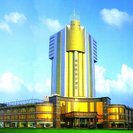 南阳高新技术产业开发区