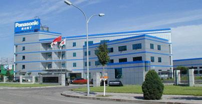 唐山高新技术产业开发区