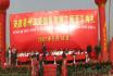 安徽亳州工业园区