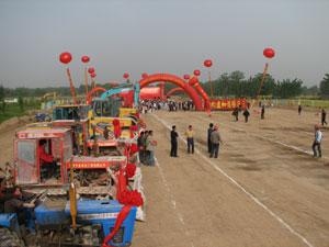 工业园,安徽亳州工业园区