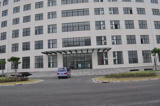 工业园,上海大学国家大学科技园