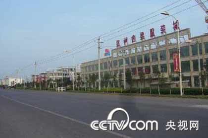 郑州曲梁服装工业园