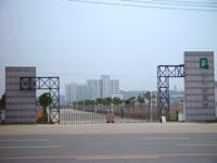 清华科技园(江西)