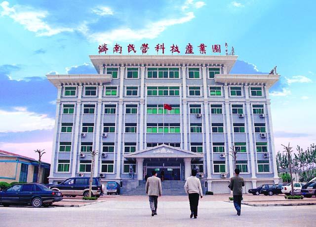 济南槐荫工业园区