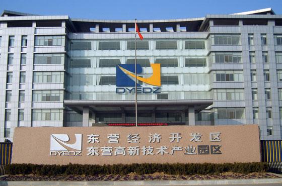 东营经济开发区