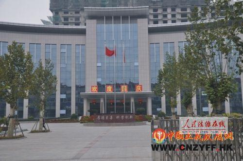 工业园,太原市民营经济开发区