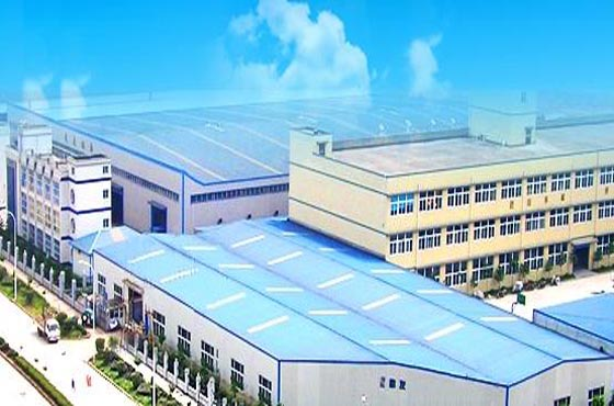 重庆市井口工业园