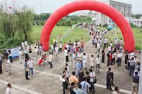 江苏省泰兴经济开发区