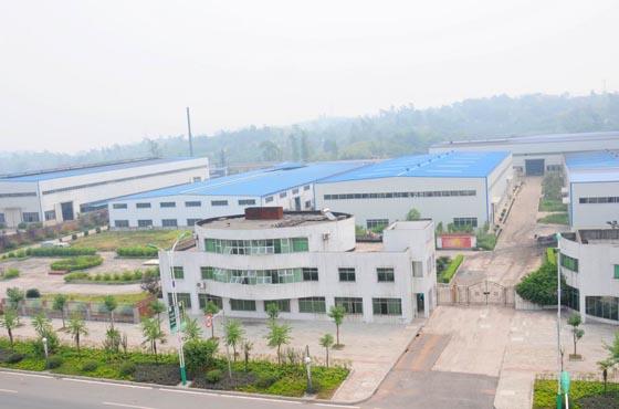 重庆市大足工业园