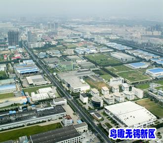 无锡高新技术产业开发区