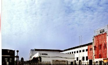 长沙榔梨工业园