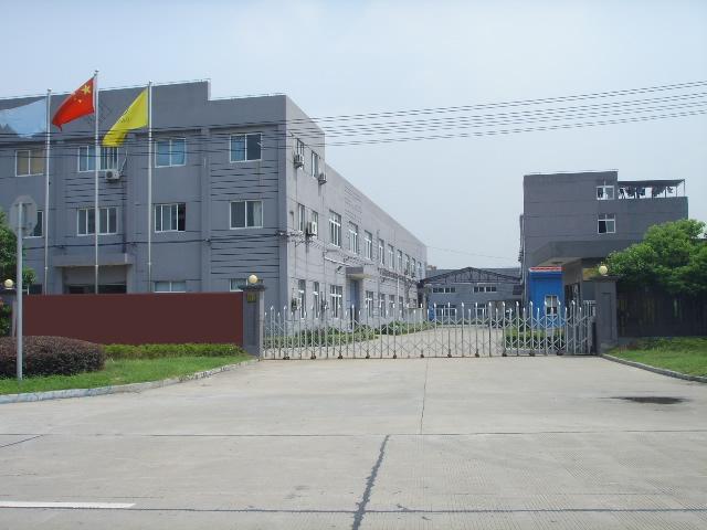 重固工业园区