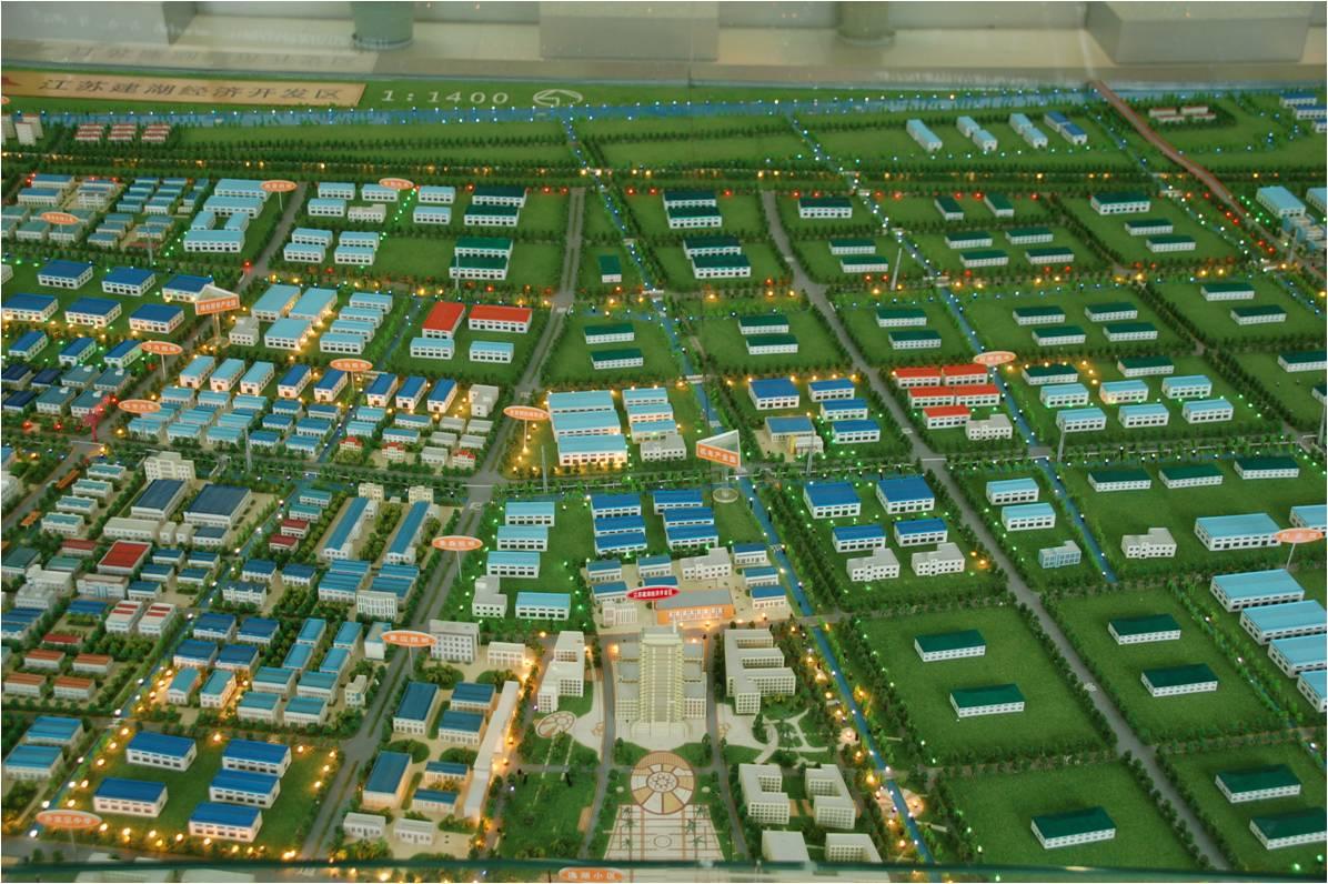 建湖经济开发区