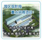 常州新区滨江工业区