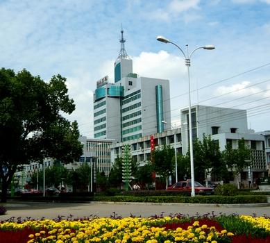 安徽宣城经济开发区