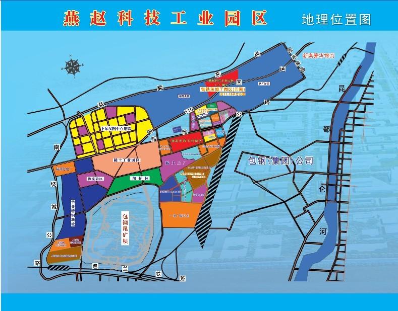 燕赵科技工业园区