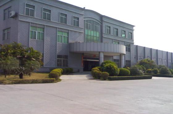 贺州旺高工业区