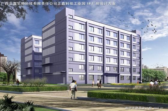 正鑫科技工业园