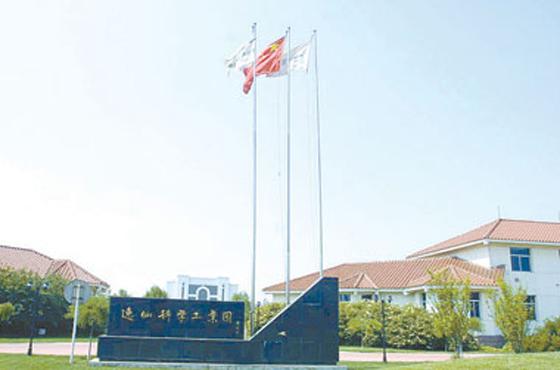 天津逸仙科学工业园