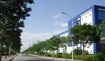 天津现代工业园