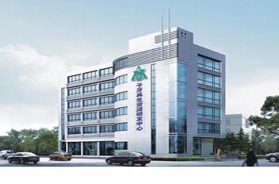 天津子牙环保产业园