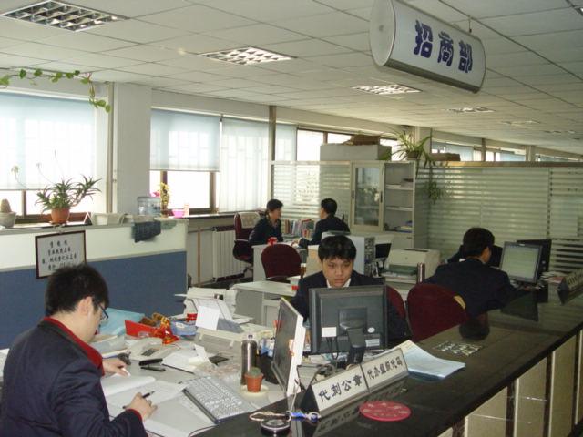 天津南开科技园