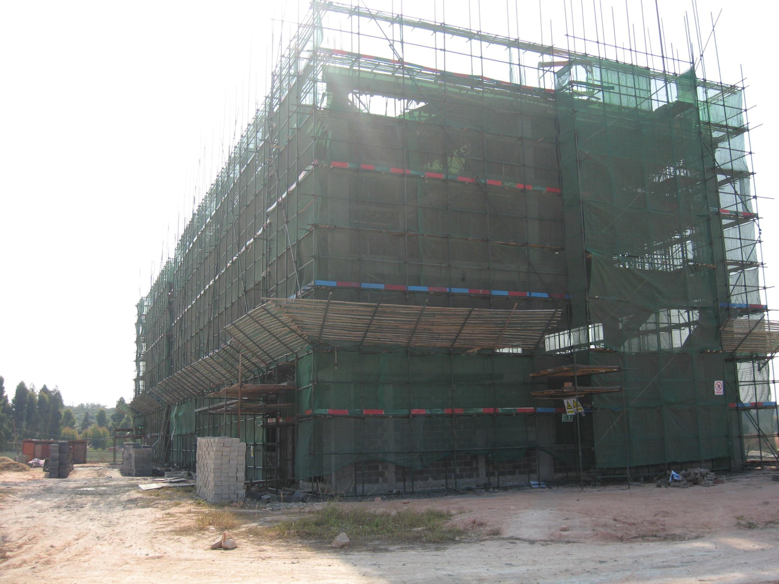 北京美国工业园