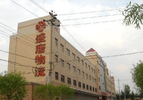 太原市民营经济开发区