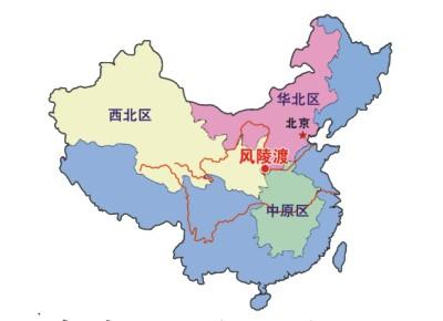 工业园,风陵渡经济技术开发区