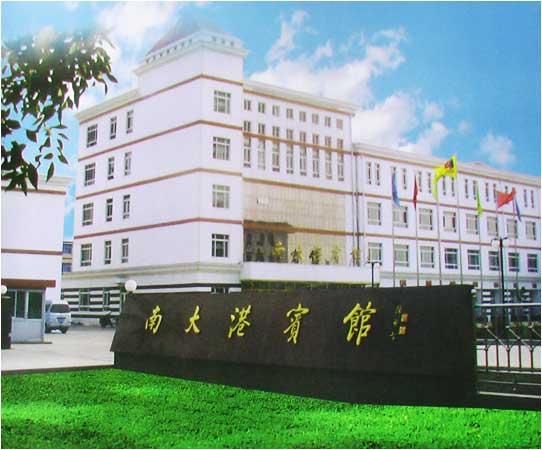 沧州渤海新区化工产业园区