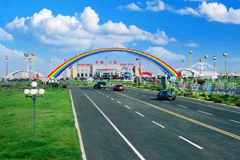 二连浩特边境经济合作区