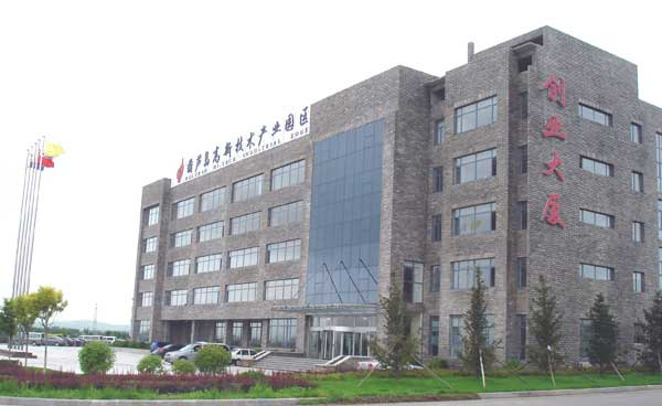 葫芦岛高新技术产业园区
